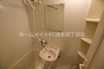 【浴室】ワイズシャトー京橋