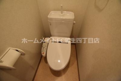 【トイレ】ワイズシャトー京橋