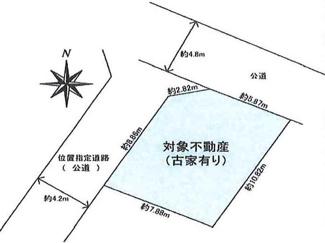 敷地83.32㎡(約25.20坪)