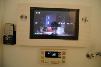 浴室TV・追焚き機能