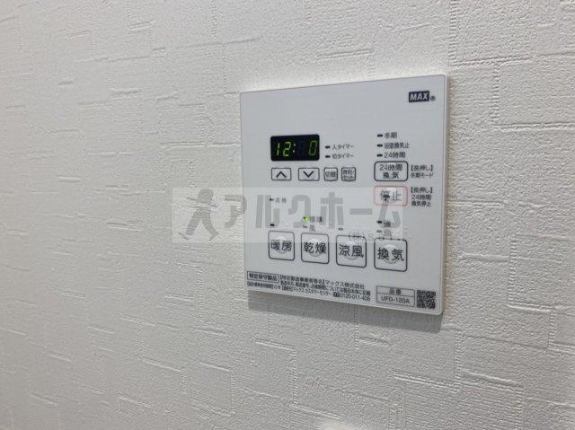EXハイツ柏原(柏原市大正・JR柏原駅) 浴室乾燥機