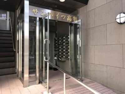 【外観】サンハイツ高橋 8階 リノベーション済 角部屋