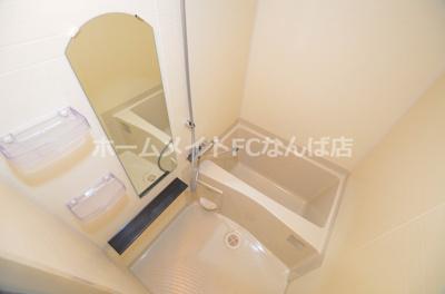 【浴室】プレサンス四天王寺前夕陽ヶ丘アクティ