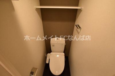 【トイレ】★アドバンス大阪セレーノ