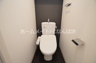 【トイレ】★アドバンス大阪フェリシア