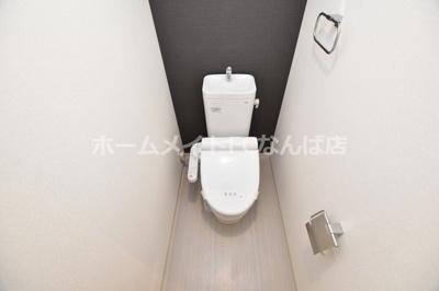 【トイレ】アドバンス難波西アクア
