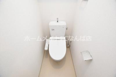 【トイレ】エステムコートディアシティWEST