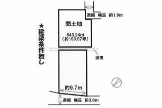 【土地図】近江八幡市西庄町 売土地