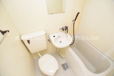 【浴室】ジョイフル島之内