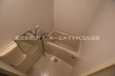 【浴室】ダイドーメゾン大阪谷町