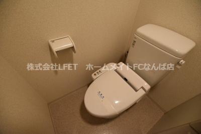 【トイレ】ダイドーメゾン大阪谷町
