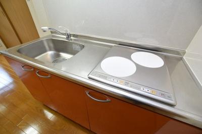 【キッチン】Peace Sakai