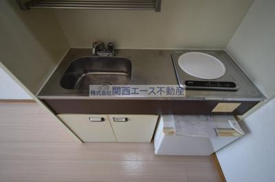 【キッチン】アリタマンション長瀬
