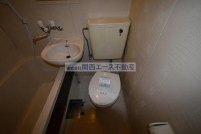 【トイレ】アリタマンション長瀬