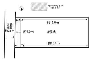 【土地図】守山市二町町 3号地 売土地
