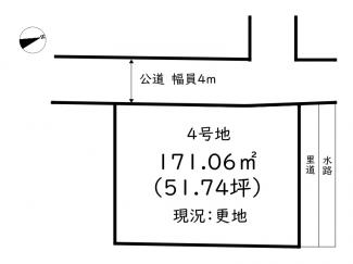 Freedom&LivingTown小宅北/1期/5区画