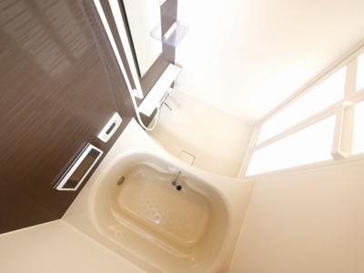 【浴室】グランスター大宮