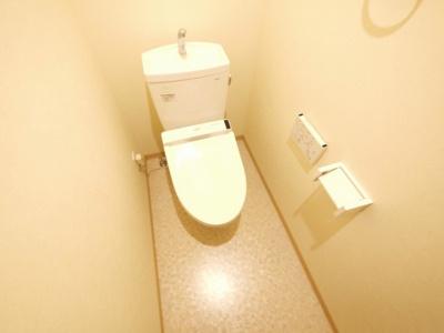【トイレ】グランスター大宮