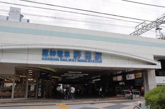 阪神「野田駅」