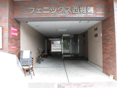 【エントランス】フェニックス西堀端