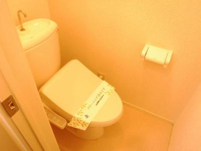 【トイレ】ディアコート陣屋C棟