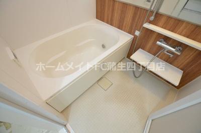 【浴室】グレイス京橋