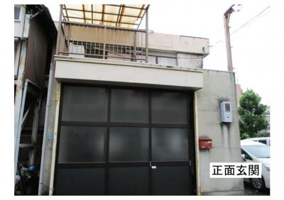 【外観】大日町2丁目貸倉庫