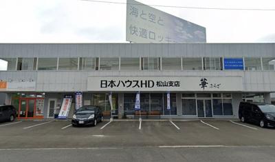【外観】平田テナントⅠ