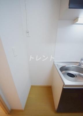 【キッチン】エバーグリーン
