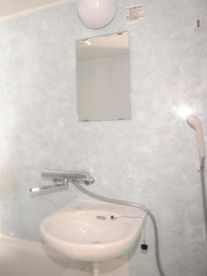 【洗面所】フジハイム