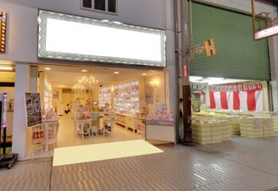 【外観】和田銀天街店舗