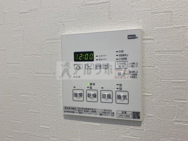 EXハイツ柏原(柏原市 大正) 浴室乾燥機