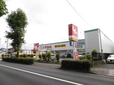 【周辺】サニーハウス
