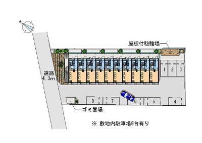 【駐車場】レオパレスヴァン(28551-208)
