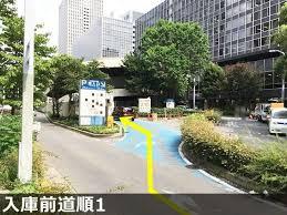 駐車場への入口