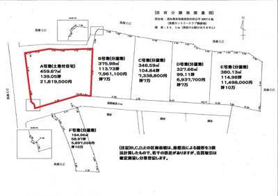 【区画図】芸西村西分
