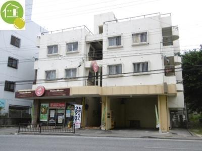【外観】城間アパート