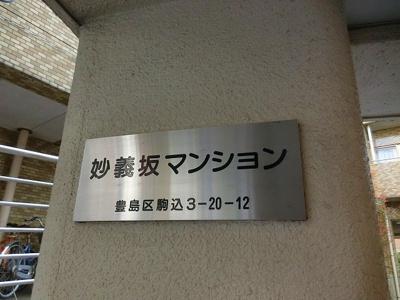 令和2年10月に新規リノベーション完了予定です。