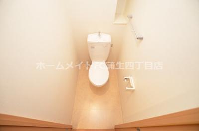 【トイレ】双葉エステート鴫野