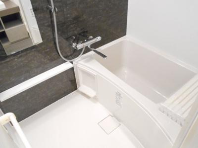 【浴室】朝日プラザ平尾2