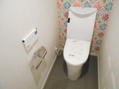 【トイレ】朝日プラザ平尾2