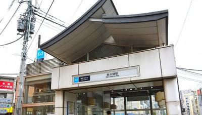 新大塚駅です