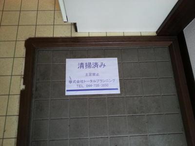 メゾンスズキ 101 鷹取1丁目 お掃除しやすい床