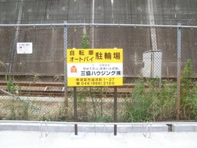 YSハイム102 1K 横須賀市追浜町1丁目