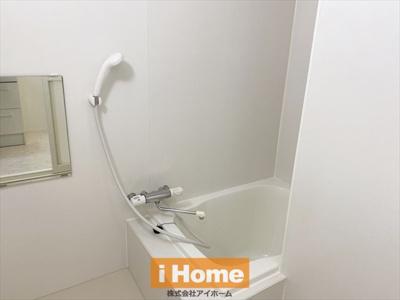 浴槽交換しています!
