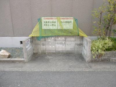 【設備】セジュール西村 A棟