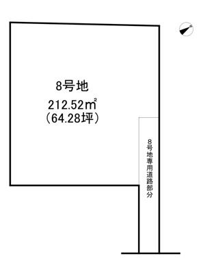 相生市赤坂1丁目/9区画