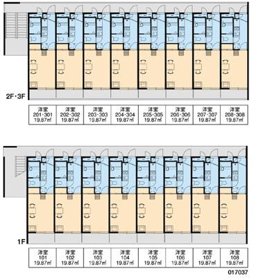 【区画図】コーポ御代川Ⅱ