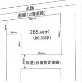 千葉県市原市八幡 売地 JR内房線八幡宿の画像
