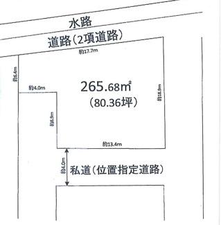 敷地面積80坪! 広々な土地でお好きなハウスメーカーで建築可能です。